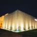 Expo 2000 Hanover